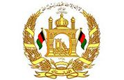 Government of Afghanistan