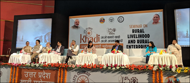 Himanshu Sikka- Chief Strategy & Diversification Officer, IPE Global, shared his views in Khadi Exposition 2018 on Rural Enterprises and Rural Livelihoods