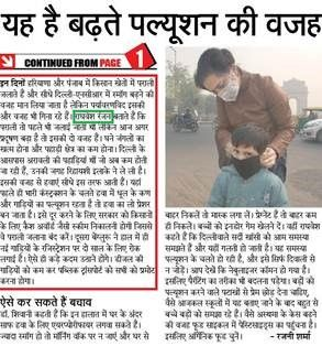 Raghwesh Ranjan, Director - SEE exclusively features in Navbharat Times