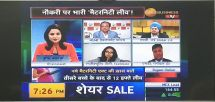 Ashwajit Singh features on LIVE chat show 'Apki Khabar Apka Fayda' on Zee Business