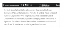 IPE Global features on Deccan Chronicle; Phase II of Kochi Vytilla Mobility Hub gets approved
