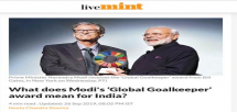 Ashwajit Singh, MD IPE Global gets exclusive coverage in Live Mint